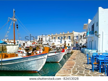 Greek fishing village in Paros Naousa Greece - stock photo