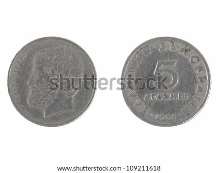 Greek five drachmas coin depicting philolosopher Aristotle