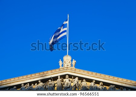 greek flag in the academy of athens - stock photo