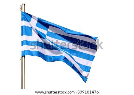Greek Flag over white background