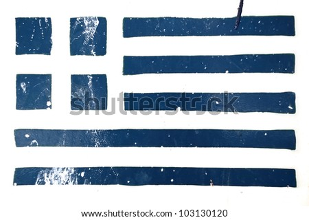 Greek flag stencil smudged and weathered grunge background.