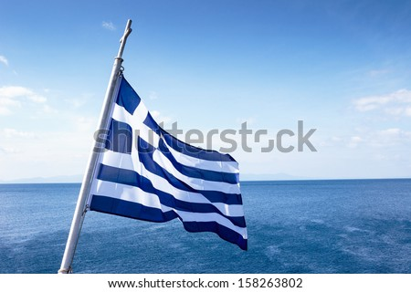 greek flag waving in the wind