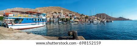 Greek island of Chalki.