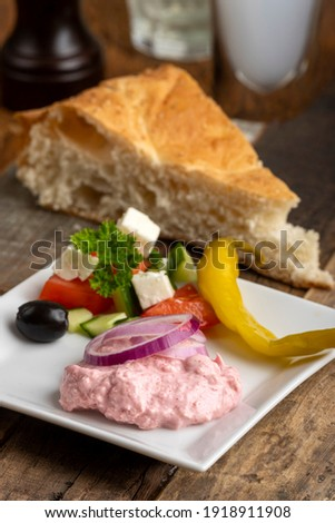 greek taramas spread with bread Stok fotoğraf ©