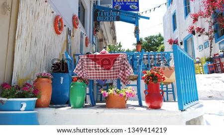 Greek Tavern Kos Island