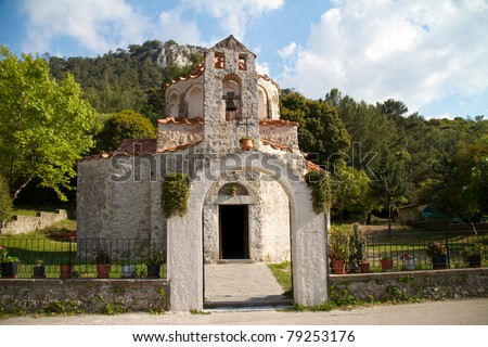 Greek traditional orthodox chaplet at Rhodes island, Greece