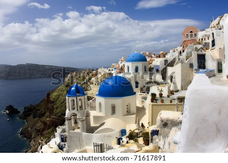 Greek village