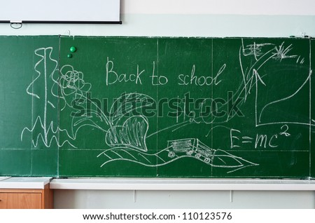 Green chalk blackboard