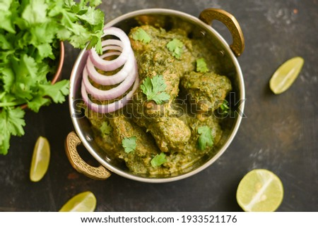 Green chicken Curry , Chicken Hariyali Tikka, Hara Masala , chicken hariyali Indian style. palak spinach Murg Saagwala served in with coriander leaf,.Hyderabad India