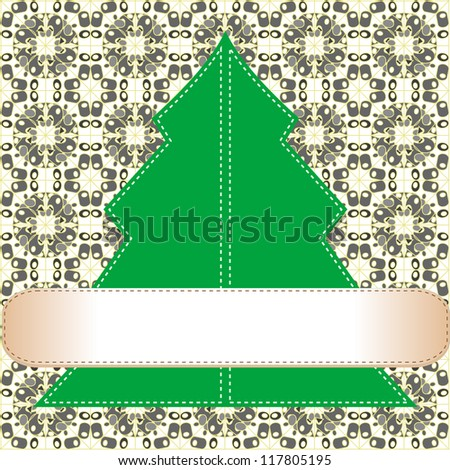green christmas (new year) tree on vintage background, raster