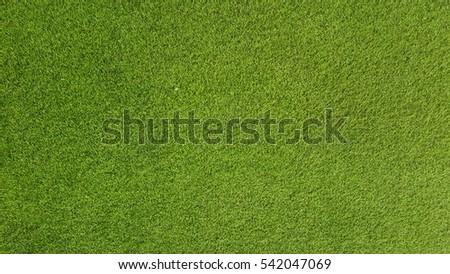 green glass background - Shutterstock ID 542047069