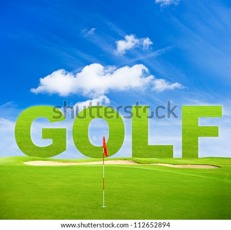 green golf field with red flag and blue sky background