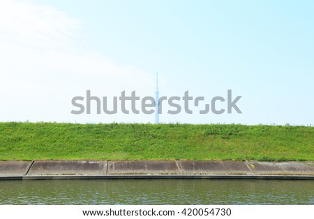 Green grass and blue sky landscape , Tokyo ストックフォト ©