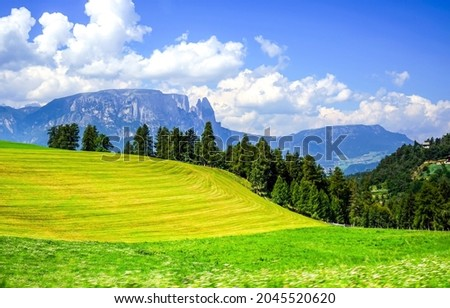 Green hills in the mountains. Mountain green hill in summer. Mountain hill view. Beautiful mountain green hill landscape