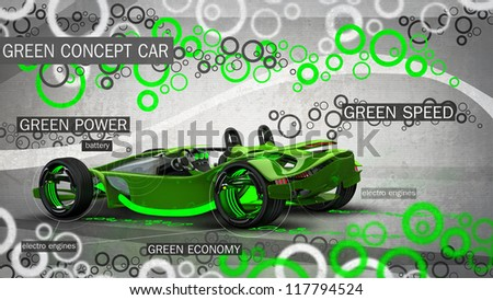 Green hybrid CONCEPT car on abstract background. (No trademark. This car is my own design) High resolution 3d render