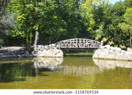 green lake scene at the National Garden of Athens Greece - greek famous places #1158769534