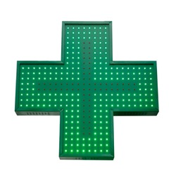 green medicine cross isolated on white background. for design.