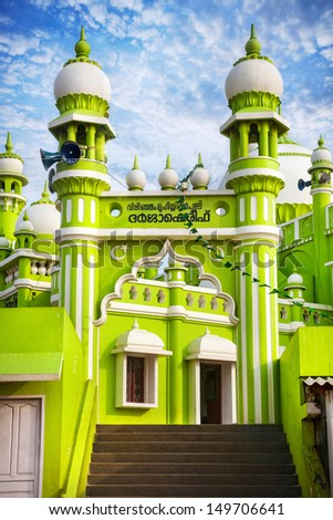 Green Mosque at blue sky in Kovalam Kerala India