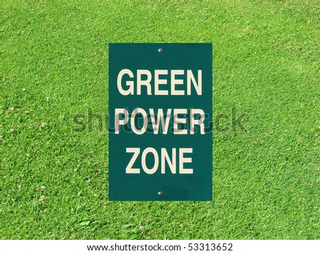 green power zone sign with grass background