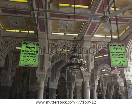 Green signage inside Masjidil Haram denotes the beginning and completion of tawaf (circumambulation). Muslim pilgrims circumambulate the Kaabah 7 rounds.