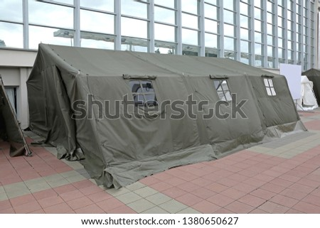 Green Tent Temporary Shelter for Disaster and Refuges #1380650627