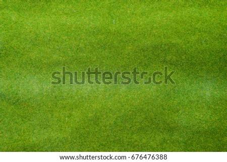 green texture background - Shutterstock ID 676476388
