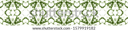Green Vintage Repeat Pattern Tile. Ornate Tile Background Ornate Tile Background Yellow Green Oriental style. Antique Element Glamure Kaleidoscope Effect. Floral Design. Floral Elements