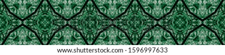 Green Vintage Seamless Pattern Tile. Ornamental Geometry. Ornamental Geometry. Golden Silver Embroidery net. Asian Ornament. Luxury Kaleidoscope Effect. Floral Elements Floral Design.