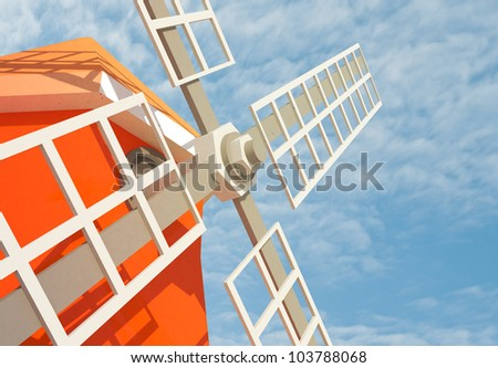 Green windmill tower with clear sky - stock photo
