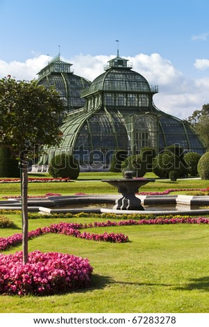greenhouse at the imperial garden of Schoenbrunn