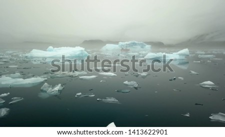 Greenland. Arctic icebergs in the water. #1413622901