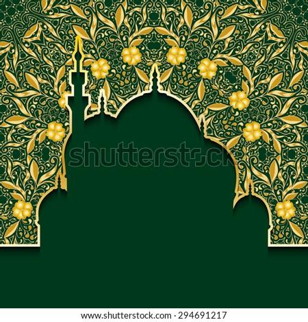 Greeting background to Muslim holiday of Ramadan. Green background with gold pattern. The inscription Ramadan Kareem. Rasterized version.