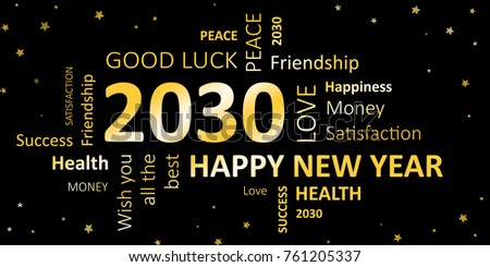 greeting card happy new year 2030