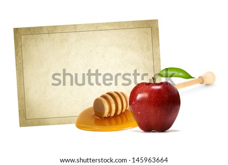 greeting card with apple and honey for Rosh Hashana jewish new year
