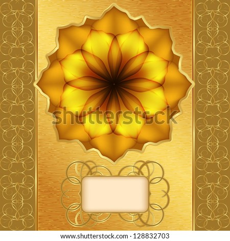 stock-photo-greeting-card-with-flower-and-golden-border-raster-copy-of-vector-image