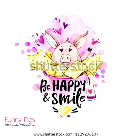 Greeting holidays illustration. Watercolor cartoon pig with lettering and confetti. Funny quote. Party symbol. Gift. Perfect for T-shirts, posters, invitations, cards, phone cases. #1129296137