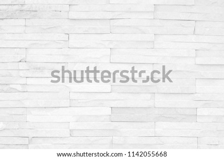 Grey And White Brick Wall Texture Background Brickwork Or Stonework Flooring Interior Rock Old Pattern