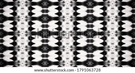 Grey Geometric Abstract. Grey Dyed Batik. Grey Geo Textile. Gray Boho Watercolour. Gray Geo Sketch. Gray Bohemian Spray. White Print. Black Boho Stripe. Grey Texture Brush. Gray Tribal Print.