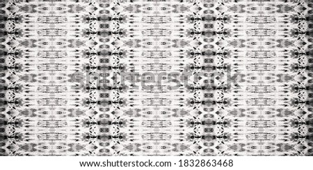 Grey Geometric Dirt. White Geometric Stripe. Gray Boho Texture. Gray Geo Textile. White Dyed Stroke. Black Brush. Grey Boho Watercolor. Grey Tribal Brush. Gray Pattern Print. Gray Dyed Batik.