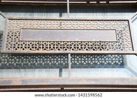 Grid metal rectangular gray as an element of decoration of the facade of the building. The architecture of the building. #1431598562