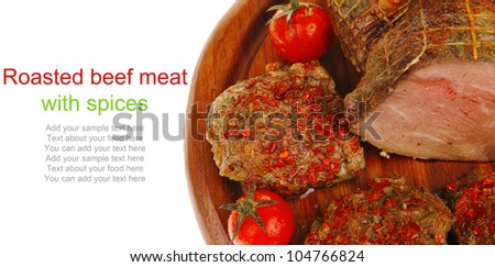 grilled meat chops with chives on wood