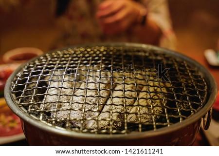 Grilled Tofu, Grilled Korean Beef, #1421611241
