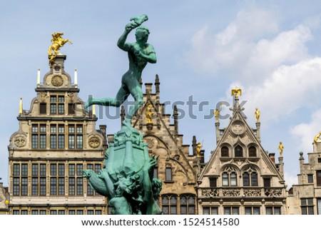 Grote Markt, Antwerpen, town square with city hall, elaborate 16th century guildhalls, many restaurants and cafés. Visit Belgium. Travel concept background. Visit Belgium.