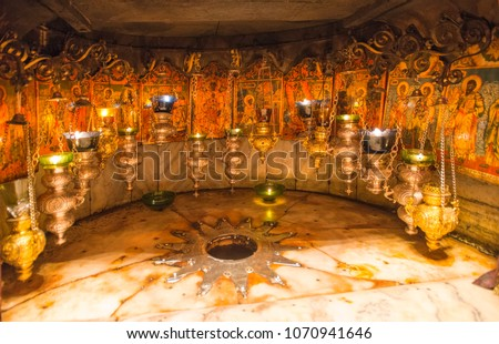Grotto of the Nativity of Jesus #1070941646