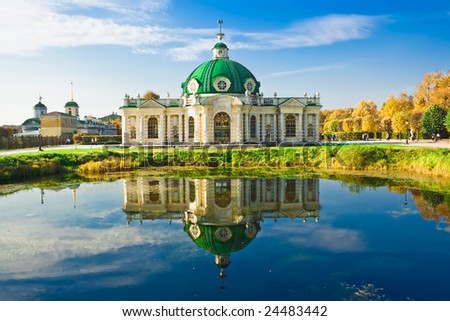 Grotto pavilion with reflection in park Kuskovo, Moscow, Russia - stock photo