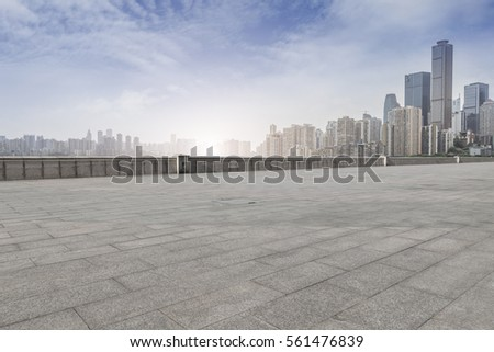 Ground roads and the city skyline of Chongqing #561476839