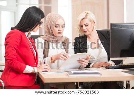 Group of Business People Having Meeting Together in the Office - Shutterstock ID 756021583