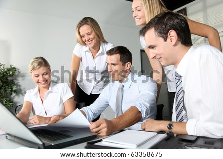 Group of business people meeting in the office #63358675