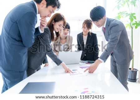 Group of business person in the meeting room.