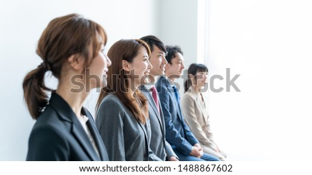 Group of businessperson in office.